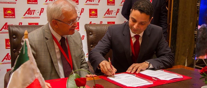 Automotive PREMIUM,  Le nouveau label de PRECISIUM Tunisie
