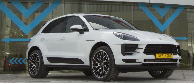 Porsche annonce l'arrivée de son SUV compact, Le nouveauMacan