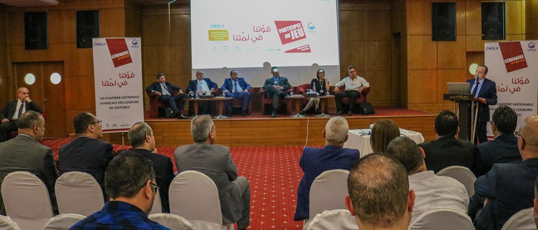 Citroën Tunisie remercie et honore les loueurs pour leur fidélité