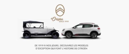 Citroën vous invite à fêter le centenaire d'une marque inspirante