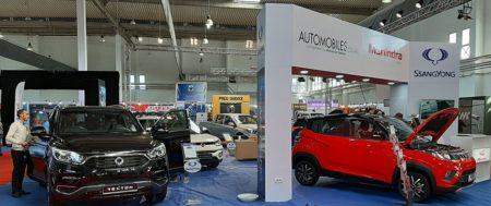 """La 2ème édition du salon """"AUTO EXPO SOUSSE 2019"""" ouvre ses portes"""